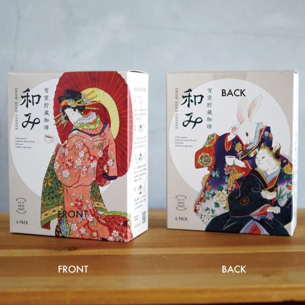 雪室貯蔵珈琲 ドリップバッグ 「 和み 」BOX Type [ 4Pack(10g×4) ]