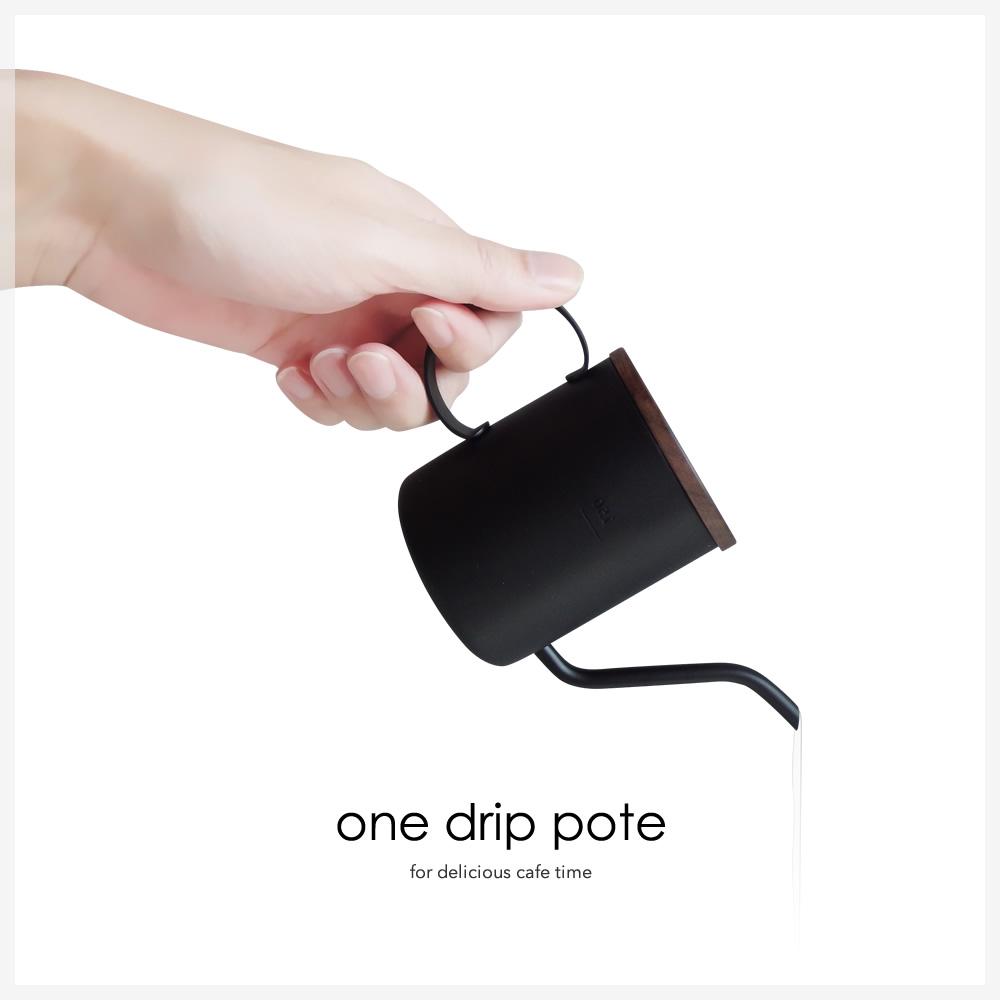ドリップバッグポット One Drip Pote