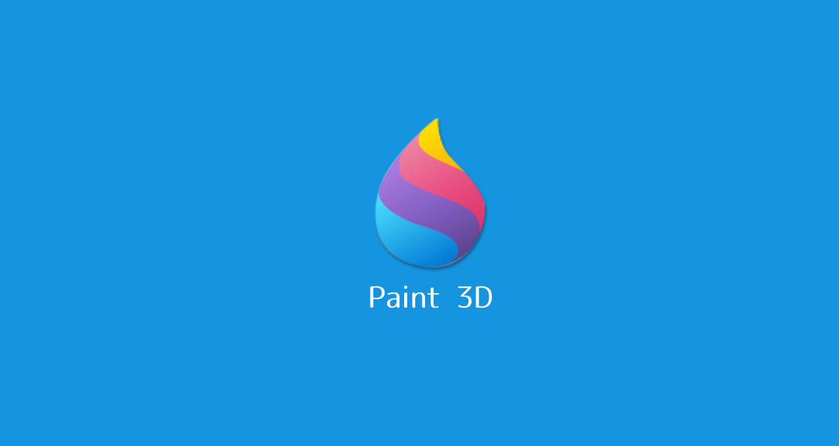ペイント3D