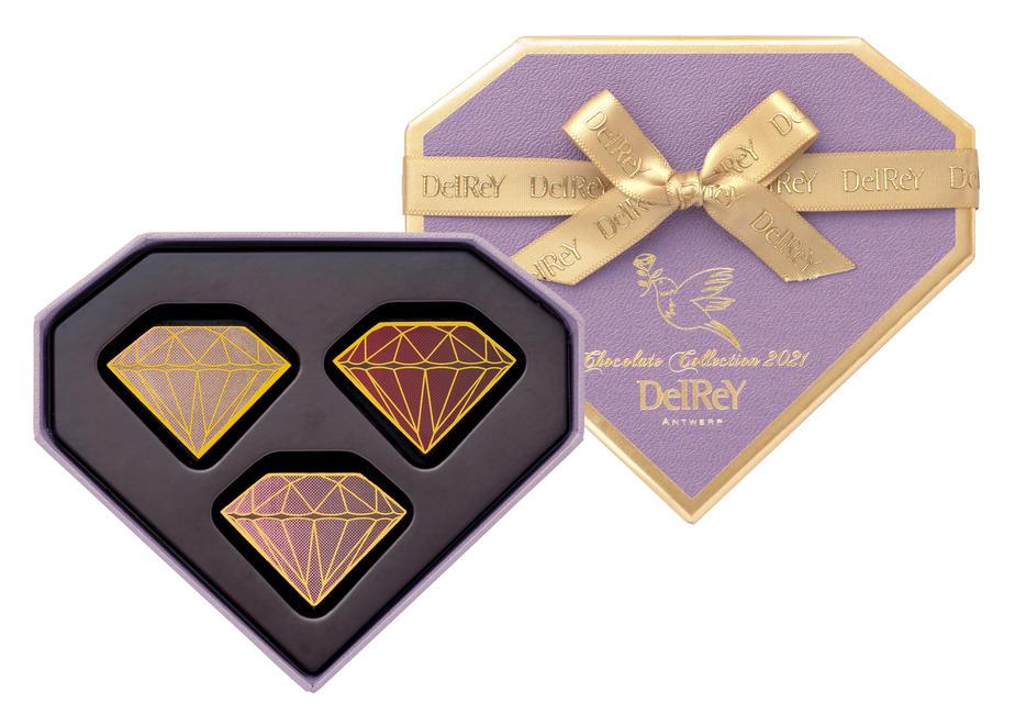 デルレイ ダイヤモンドBOX3個入