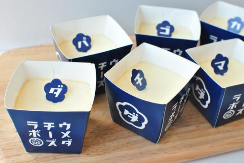 スプーンで食べるチーズケーキ<3種>6個入