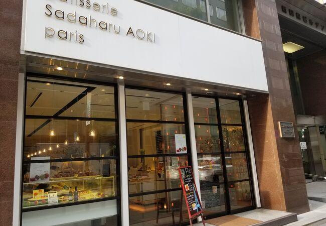 パティスリー サダハル アオキ パリ 丸の内店