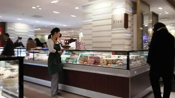 Fika 三越伊勢丹 新宿店