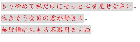 f:id:Rosetta360:20170621033218p:plain