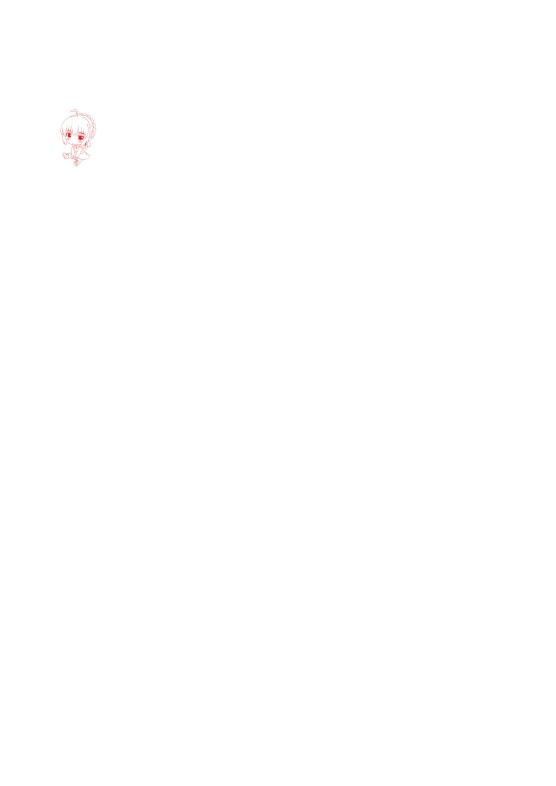 f:id:Rosetta360:20170826155809j:plain