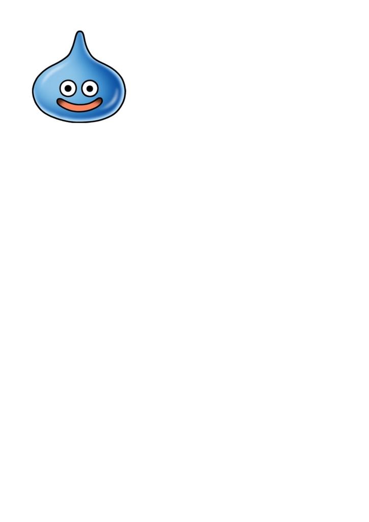f:id:Rosetta360:20170902081105j:plain