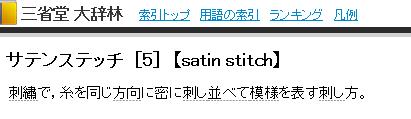 f:id:Rosetta360:20170902092002p:plain