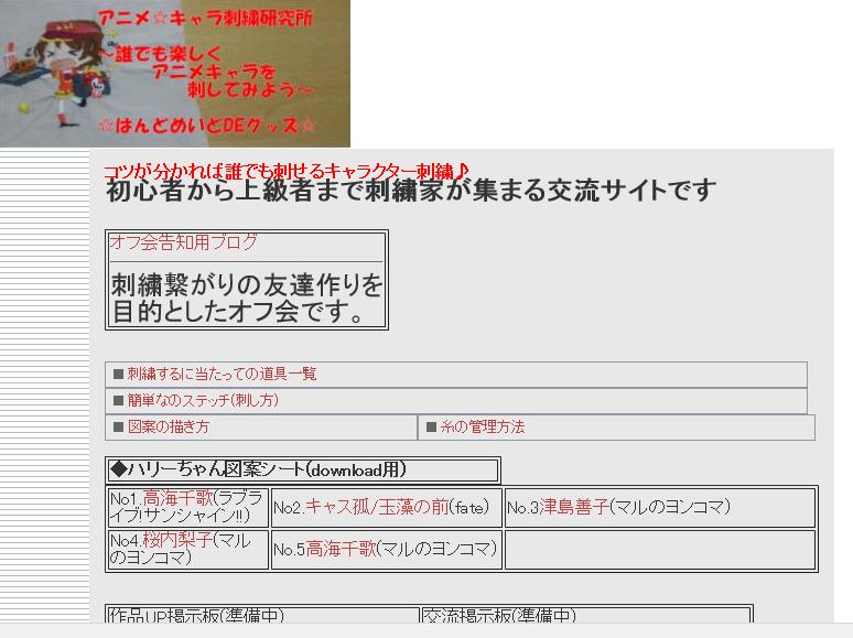 f:id:Rosetta360:20170903081932p:plain