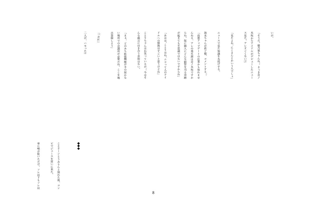 f:id:Rosetta360:20190411174453j:plain