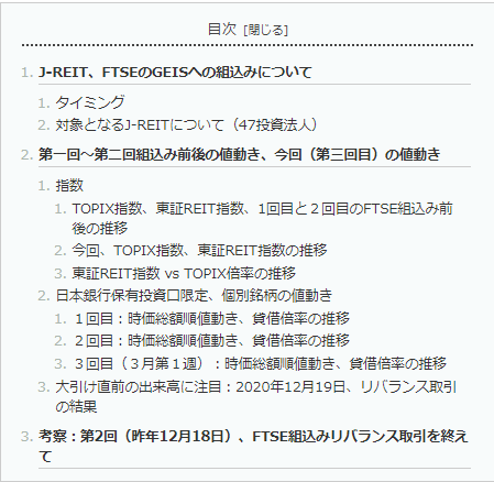 f:id:Roulette:20210313234828p:plain