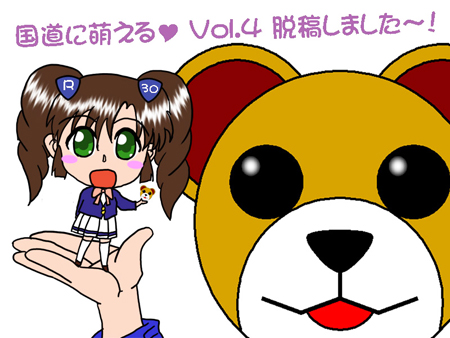 f:id:Route:20130804221602j:image