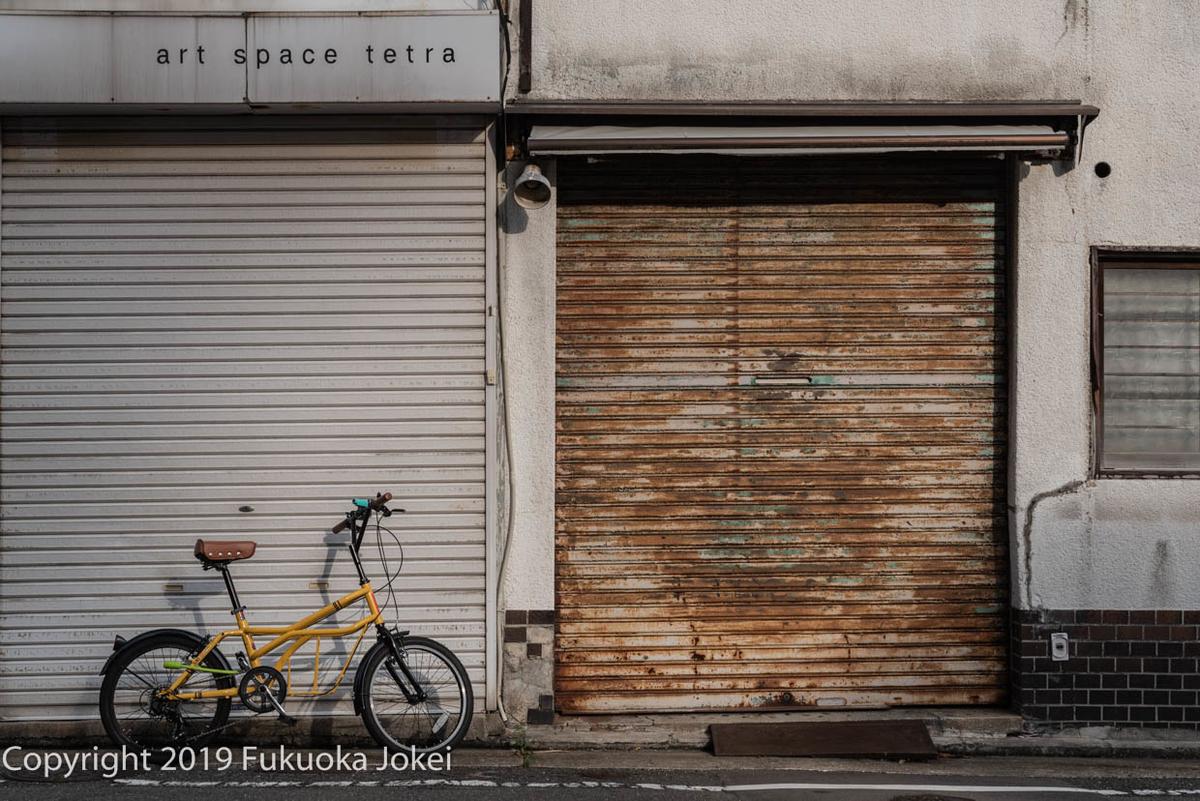 博多の下町のスナップ写真 画像