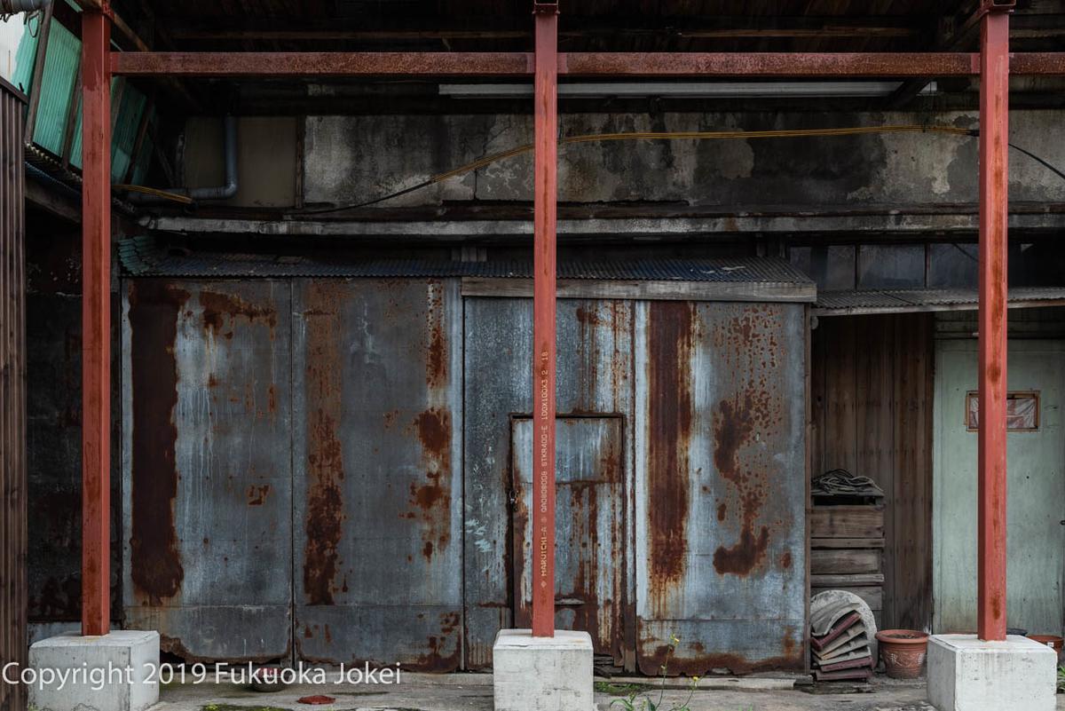 荒尾市の建物の画像