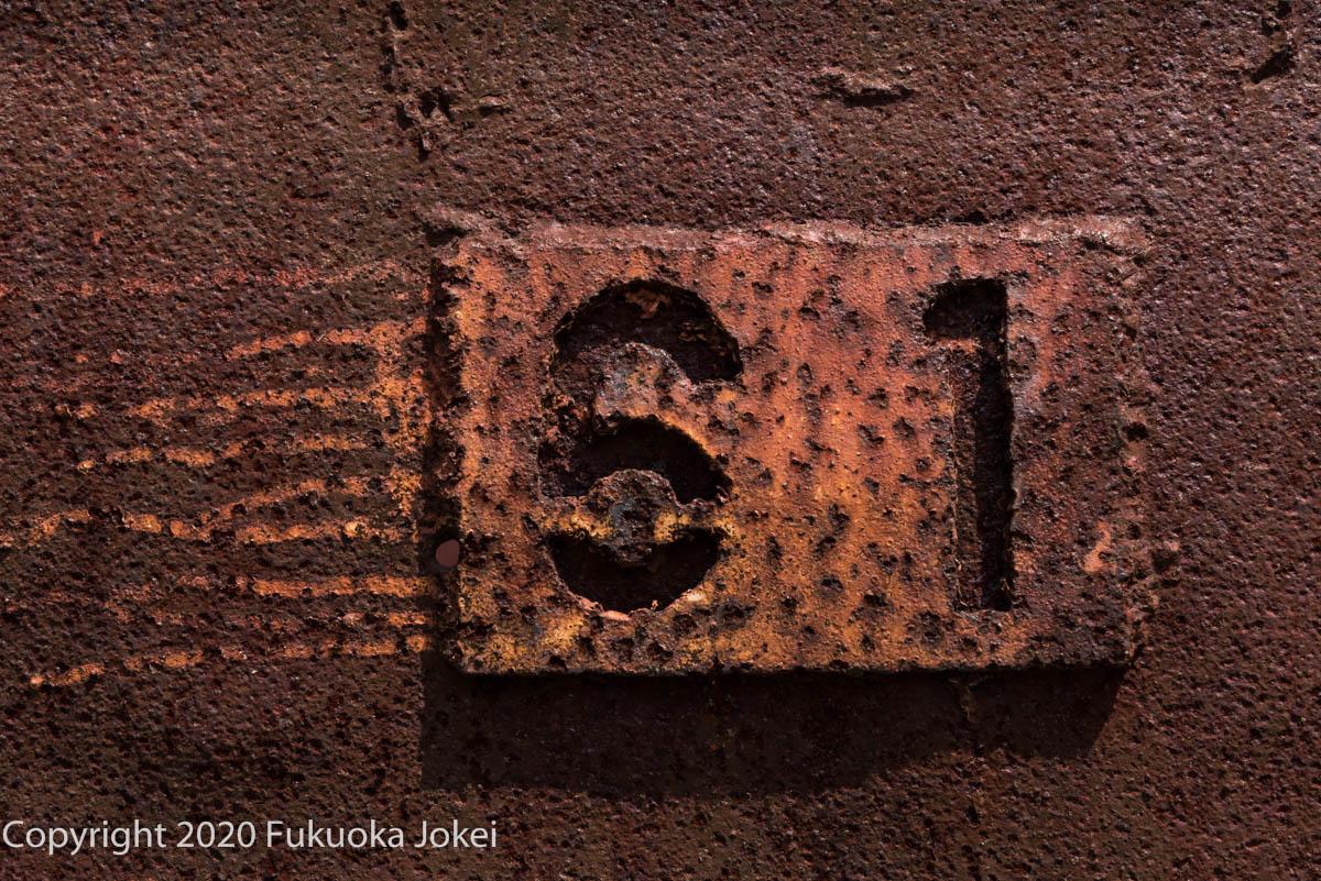 f:id:Rover200:20200630213341j:plain