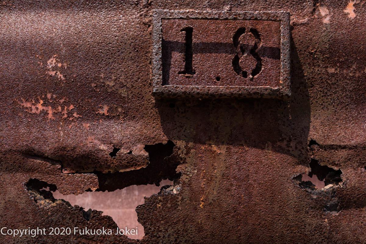 f:id:Rover200:20200630213352j:plain