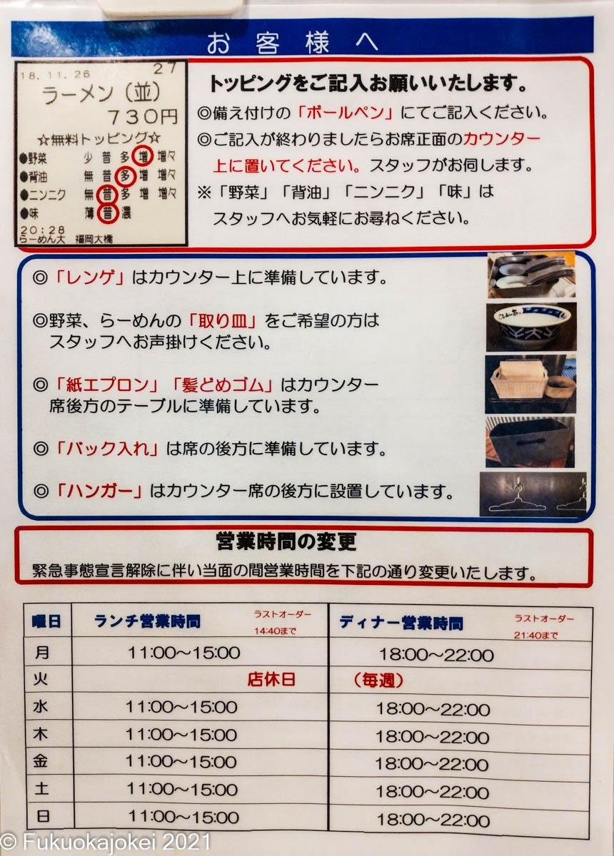 f:id:Rover200:20210329220755j:plain