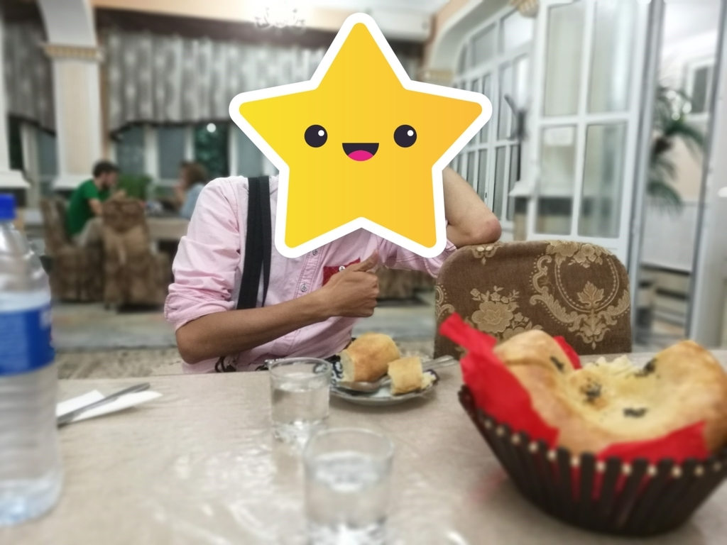 f:id:Roxanne529:20180916015124j:plain