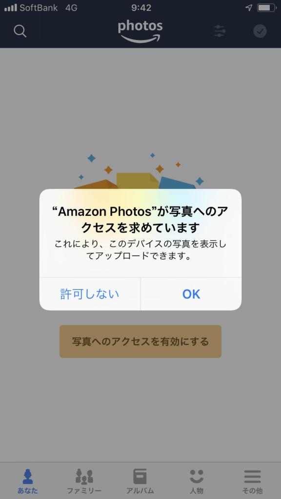 f:id:Rubydog:20190129162922p:plain