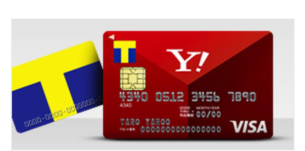 ソフトバンクユーザー,Tポイント,10倍,ヤフージャパンカード