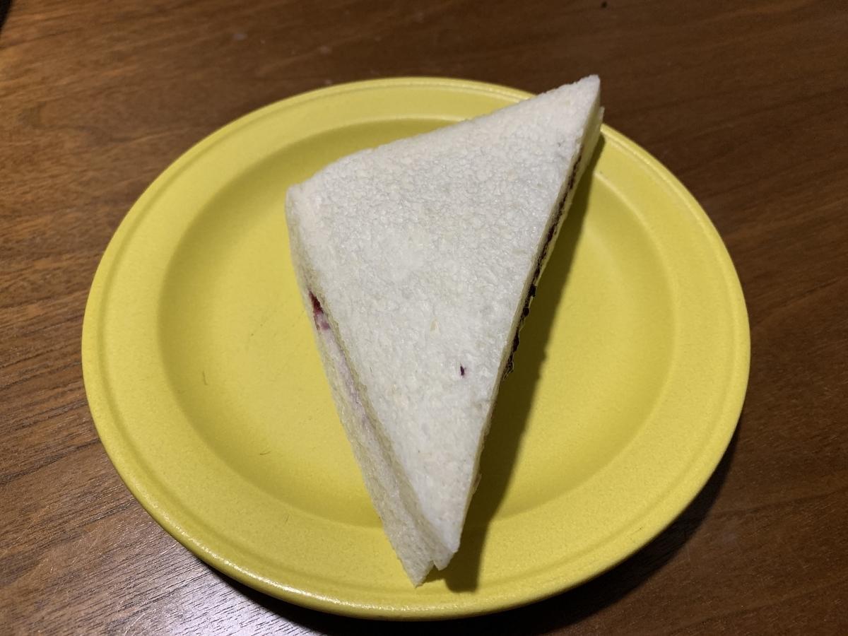 セブンイレブン,ブルーベリー&クリームチーズ,サンドウィッチ,陸マイラークエスト