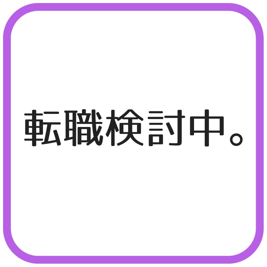 f:id:RuiMelee:20190917225154p:plain
