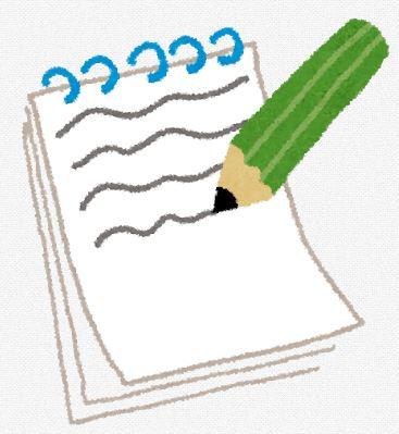 f:id:RumA:20200912184414j:plain