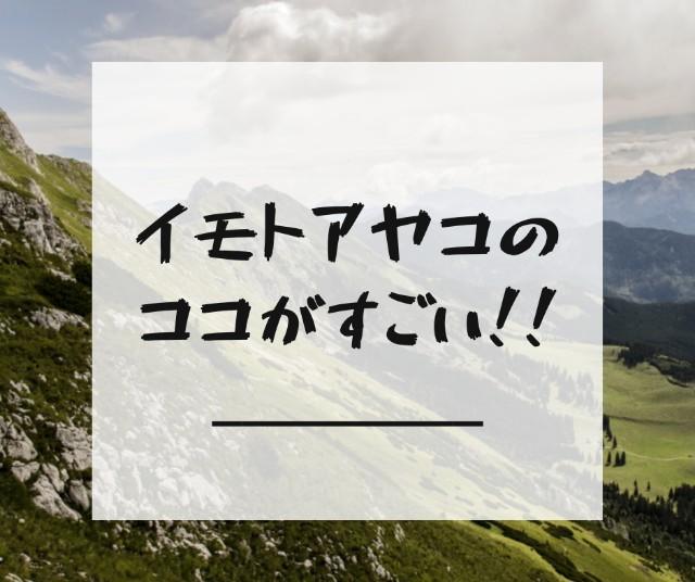 f:id:RumA:20201018222007j:image