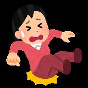f:id:Run-run-tabi:20180131155512p:plain