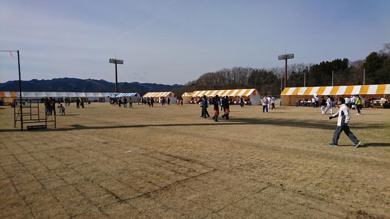第50回奥久慈湯の里大子マラソン大会の会場である大子広域公園の様子です