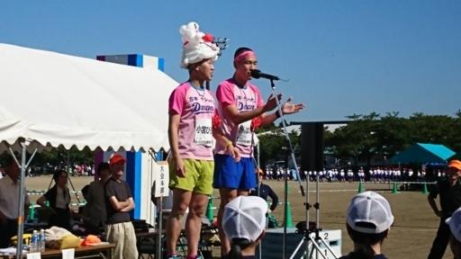 しらかわ故郷マラソンのゲストランナーのよしもとのお笑い芸人のがんばれゆうすけさんと相方の小宮ひろあきさんです。