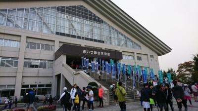 鶴ヶ城ハーフマラソン会場の会津総合体育館の様子
