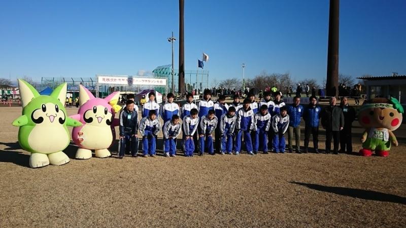 高根沢町元気あっぷハーフマラソンのゲストランナーの東海大学の皆様の記念撮影