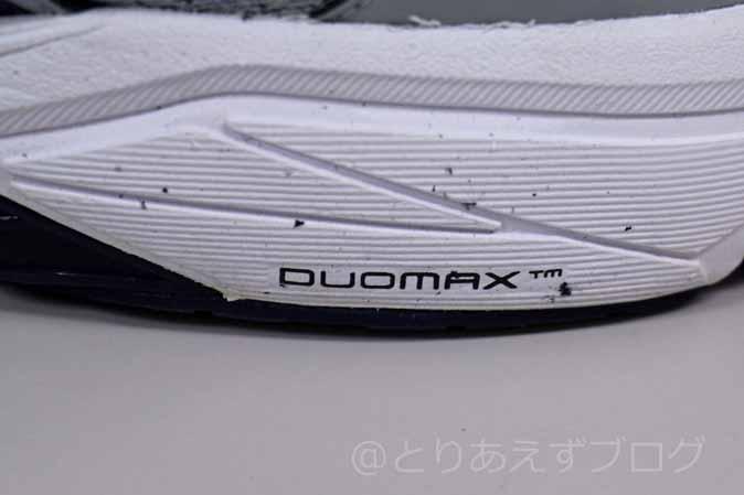 GT-1000 6  TJG962 のDUOMAXのマークの画像