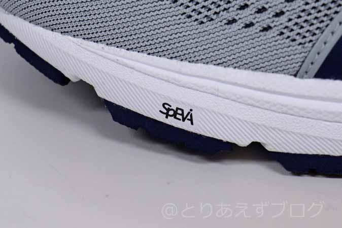 GT-1000 6  TJG962 のSPEVAのマークの画像