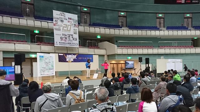 長野マラソンの受付会場ビックハット