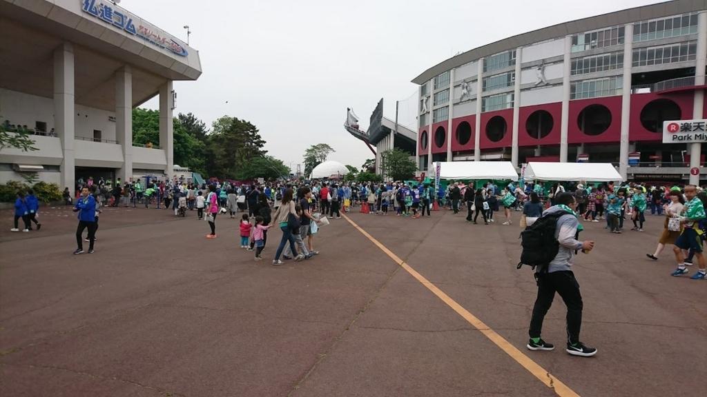 第28回仙台国際ハーフマラソンの会場の様子