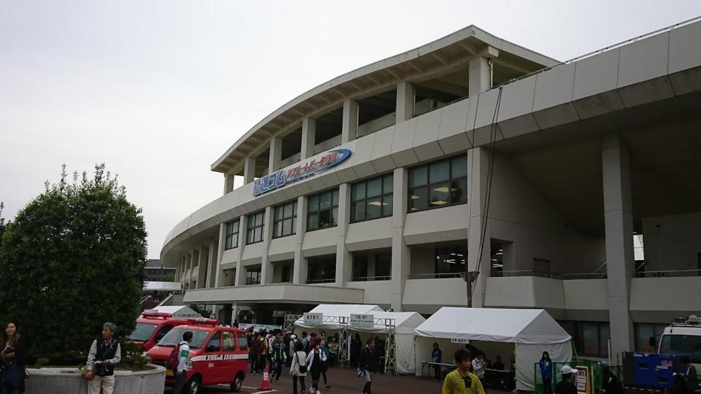 第28回仙台国際ハーフマラソンの会場近くの様子
