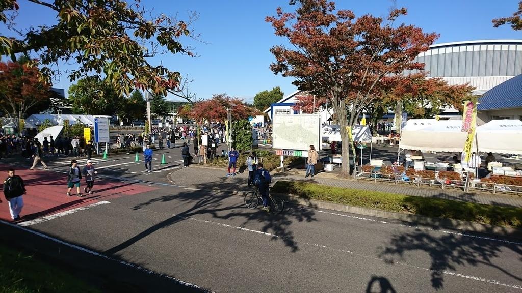 円谷幸吉メモリアルマラソン会場の様子