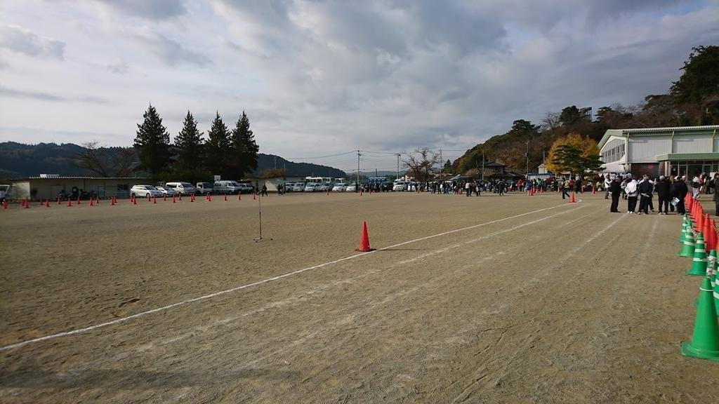 ゆりがねマラソン会場の馬頭小学校グラウンド