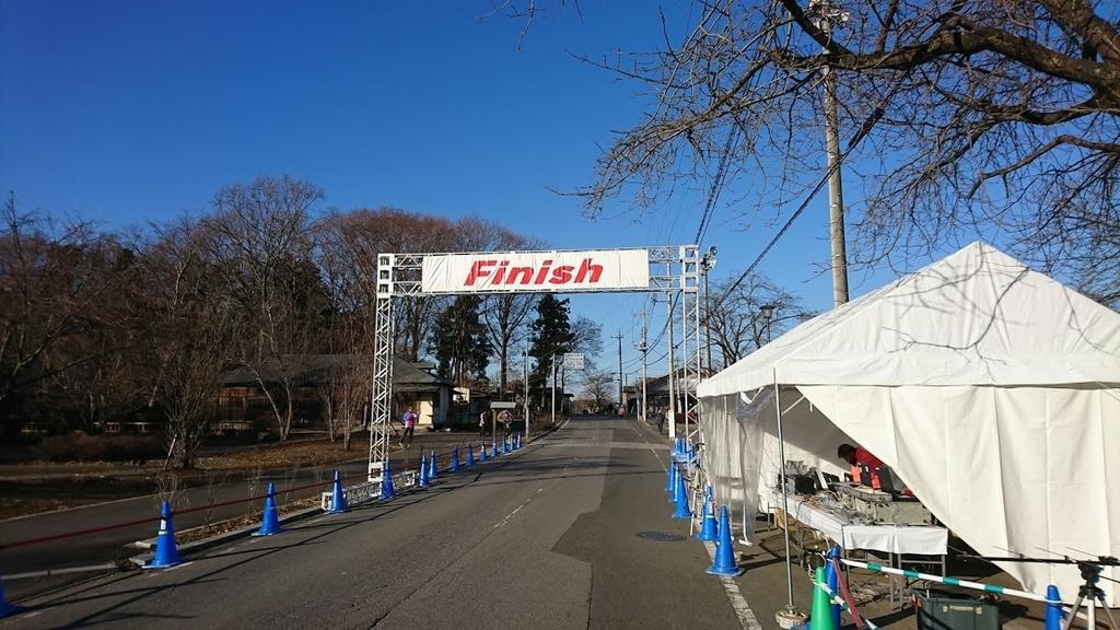 第13回下野市天平マラソン大会のゴール地点