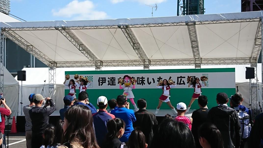 第29回仙台国際ハーフマラソン 東北ゴールデンエンジェルスの応援