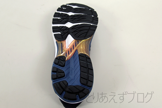 アシックス GT-2000 8のソール 靴底