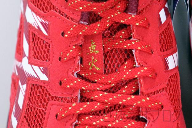 TARTHEREDGE TENKAのアッパーの右足の点火の文字