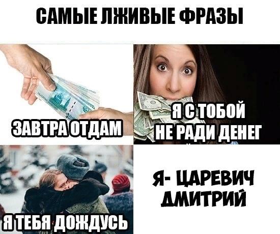f:id:RussiaRonin:20190310031152j:plain