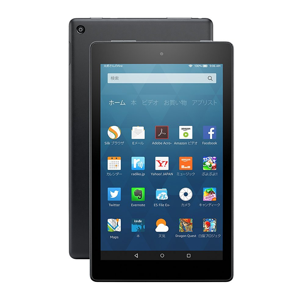 新型kindle fire HD 8