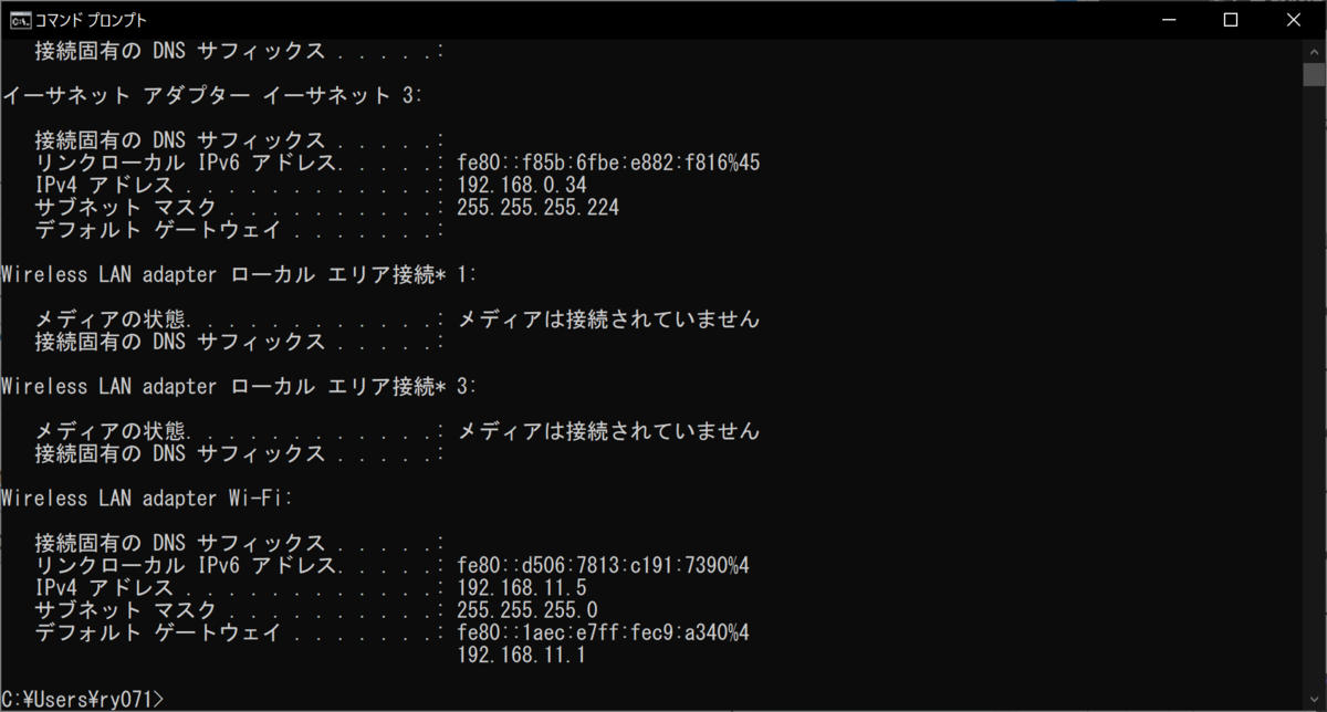 f:id:Ry7:20210221233301p:plain