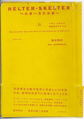 f:id:Ryo-ta:20070129014119j:image:w120