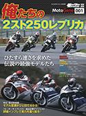 f:id:Ryo1992:20201101001306j:plain