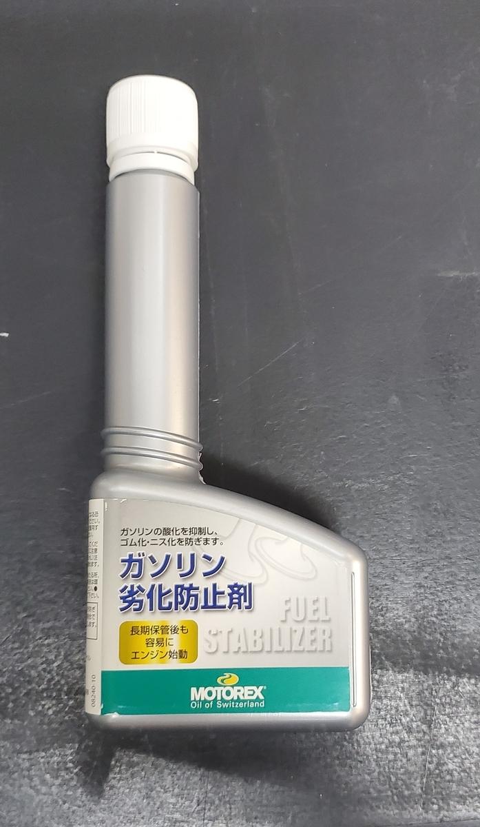 f:id:Ryo1992:20201201004505j:plain