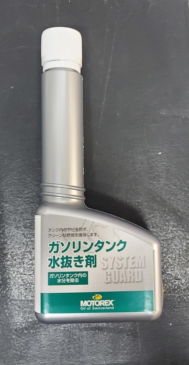 f:id:Ryo1992:20201201004608j:plain